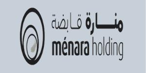 Menara Holding